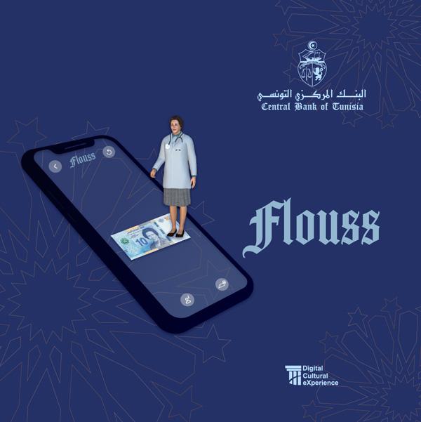 Flouss AR